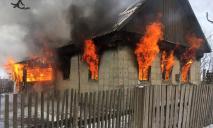Трагическое утро: годовалый малыш погиб в горящем доме в Павлограде (ФОТО)