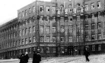 Здание СБУ в Днепре: в сети появилось историческое фото