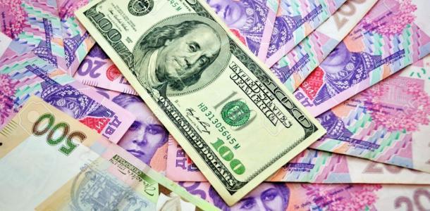 Курс валют на сегодня — 26 января 2021 года