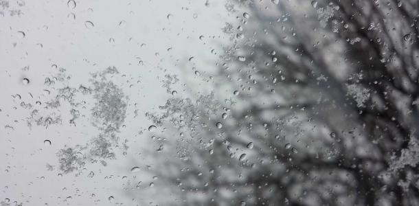 Погода в Днепре на 26 января 2021 года