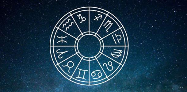 Гороскоп на неделю 18-25 января для всех знаков зодиака