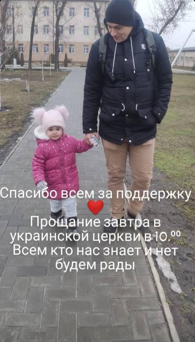 Комментарий мамы. Новости Днепра
