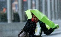 Шквальный ветер и дождь: в Днепре объявлено штормовое предупреждение