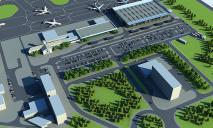 Кто построит аэродром в Днепре: завершился тендер, выбран победитель