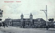 Днепр-Главный: как выглядел первый ЖД вокзал Днепра