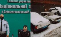 Полицию Днепропетровской области обвиняют в присвоении денег