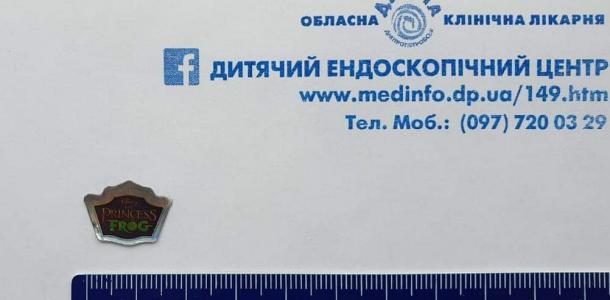 В Днепре врачи спасали ребенка, который проглотил пластик