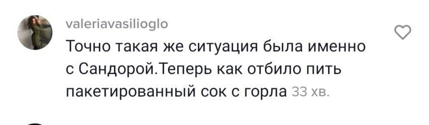 Сопли. Новости Днепра