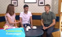 Экс-губернатор Днепропетровщины перед увольнением получил крупную сумму