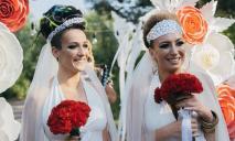 Неизвестный пол: днепрян медленно готовят к однополым бракам