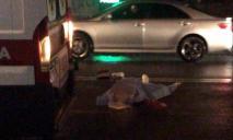 Очень спешила: в Днепре ВАЗ насмерть сбил женщину (ФОТО 18+)