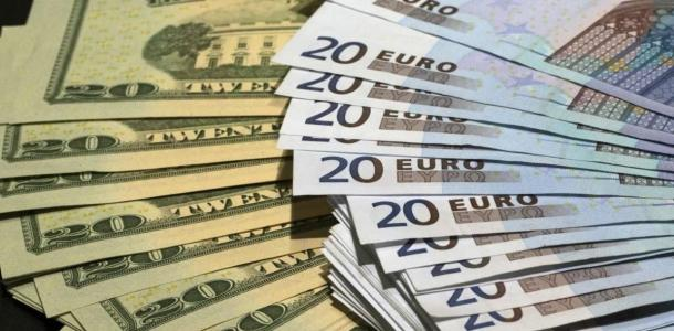 Курс валют сегодня — 22 января 2021 года