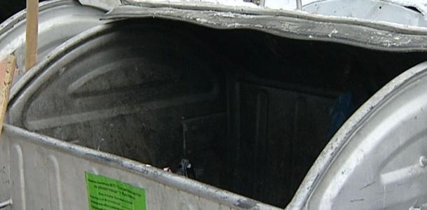 Сбили и выбросили: на Днепропетровщине возле мусорных баков нашли труп цыганки