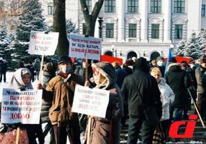 Тарифный митинг. новости Днепра