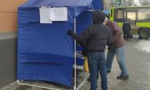 Все хотят понравиться: в Днепре обнаружена очередная палатка по сбору подписей под обращением с требованиями снизить тарифы