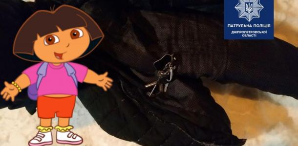 «Жулик, не воруй!» — в Днепре полицейские оперативно нашли вора куртки