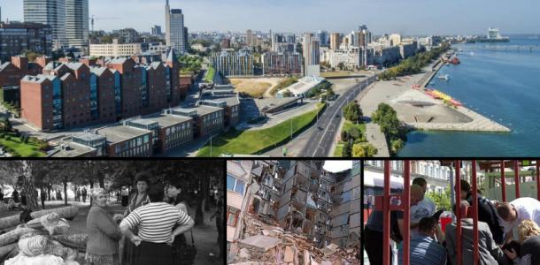 Самые ужасные трагедии Днепра: 1997-2012