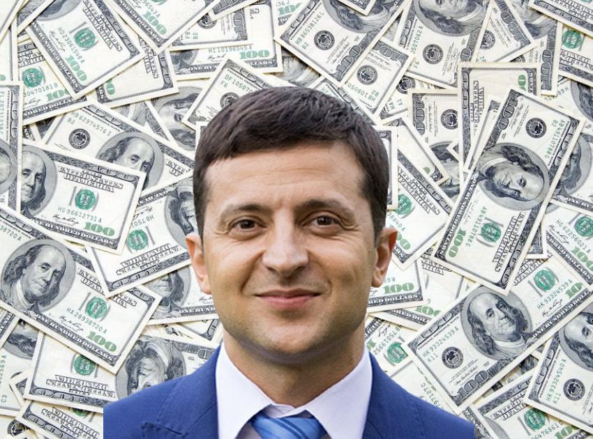 Зарплата Зеленского. Новости Днепра
