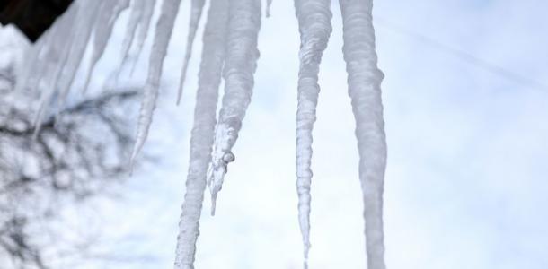 Погода в Днепропетровске на 21 января 2021 года