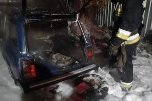Новости Днепра про В Днепре огонь уничтожил легковушку