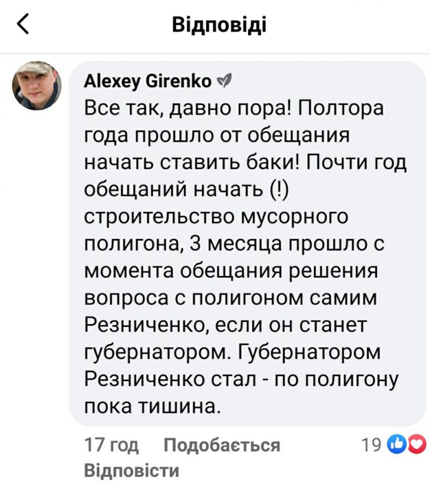 Народное творчество. Новости Днепра