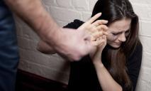 Беременную женщину избил муж в Днепре: ребенок умер — подробности
