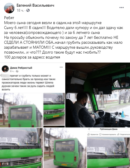 Честь. новости Днепра