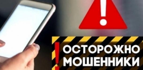 «Подпиши» петицию: в Днепре и Украине мошенники придумали новую схему обмана