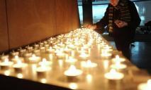 Украина помнит: в Днепре пройдут мероприятия почтения памяти жертв Холокоста