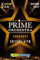 PRIME ORCHESTRA — «МИРОВЫЕ ХИТЫ»