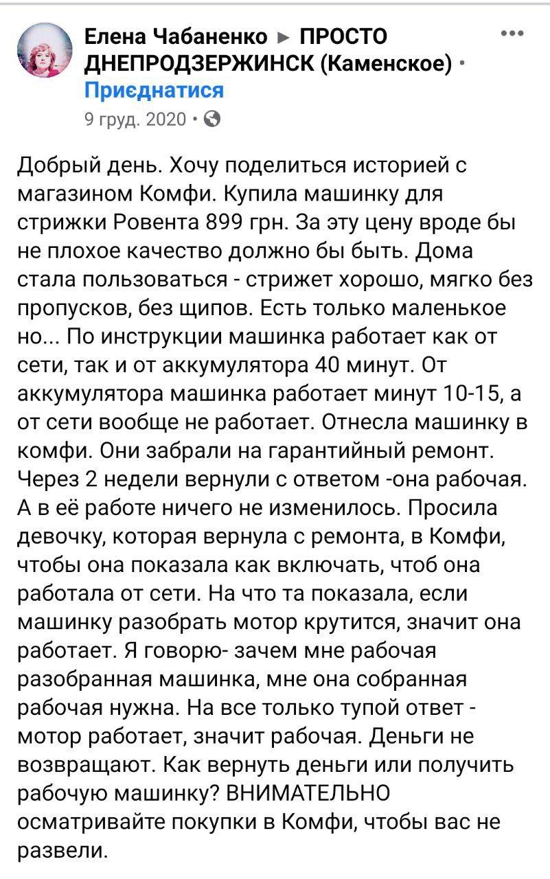 Маркетинг. Новости Днепра