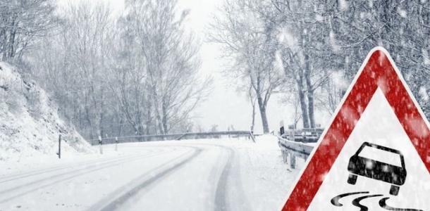На дорогах Днепра и области сегодня опасно: что происходит