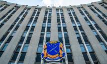 Депутаты Днепра решают важные вопросы: прямая трансляция сессии горсовета