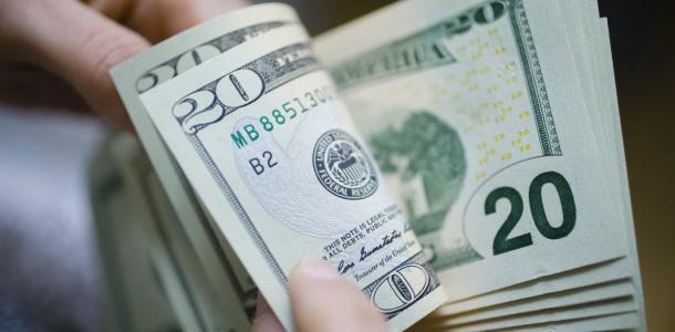 Курс валют на сегодня — 25 января 2021 года