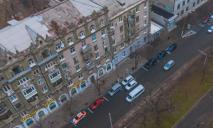 «Теперь придется платить»: бесплатную парковку в центре Днепра сделают платной