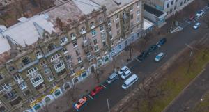 Бесплатную парковку в Днепре сделают платной. Новости Днепра