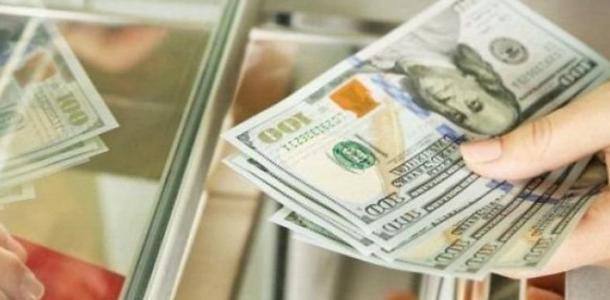Курс валют на 24 января 2021 года