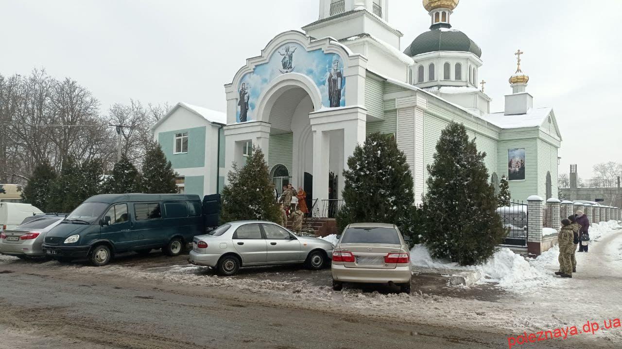 Новомосковск плачет. Новости Днепра