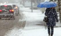Мелкий дождь со снегом и гололед: какой будет погода в Днепре 8 января