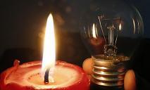 Темнота и холод: в восьми районах Днепра в среду отключат свет