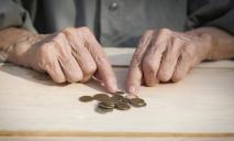 График повышений пенсий на 2021 год: удобная таблица