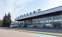 Появится ли в Днепре новый аэропорт: история от 1918 и до современности