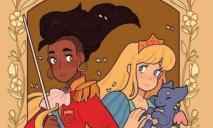 Детям от 5 лет расскажут об ЛГБТ-отношениях: комиксы уже в Днепре