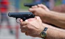 В Самарском районе Днепра потасовка закончилась стрельбой