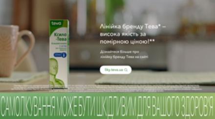 АМКУ. Новости Днепра