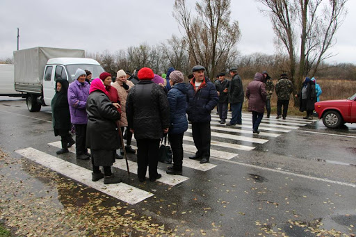 Акции протеста. Новости Днепра
