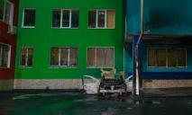 Возле днепровской школы прогремел взрыв: подробности