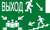 Срочная эвакуация: в Кривом Роге на улицу вывели 27 взрослых и 8 детей
