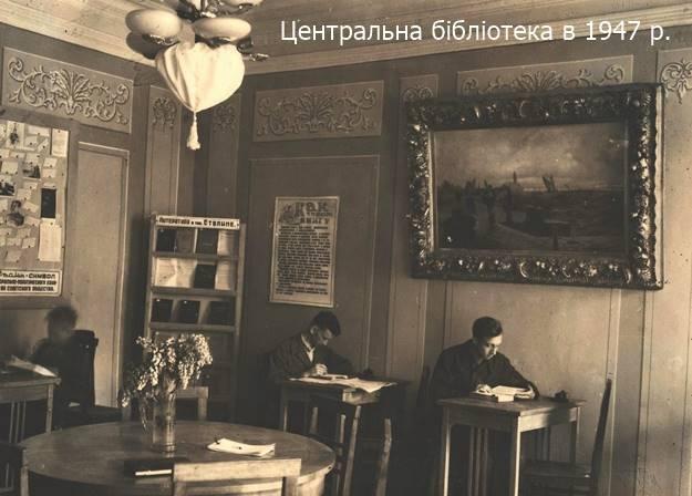 Если прочтешь это — разбогатеешь: тайны библиотеки Днепра. Новости Днепра