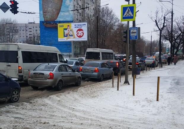Город в пробках. новости Днепра